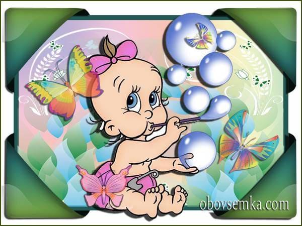 открытка детям