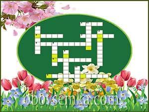 цветочный кроссворд для журнала